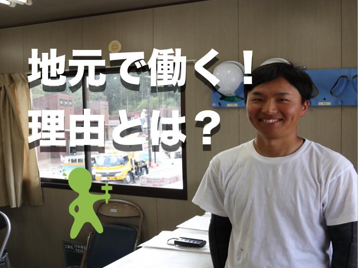 田舎ディベロッッパーの生みの親、藤川工務店を紹介するよ。
