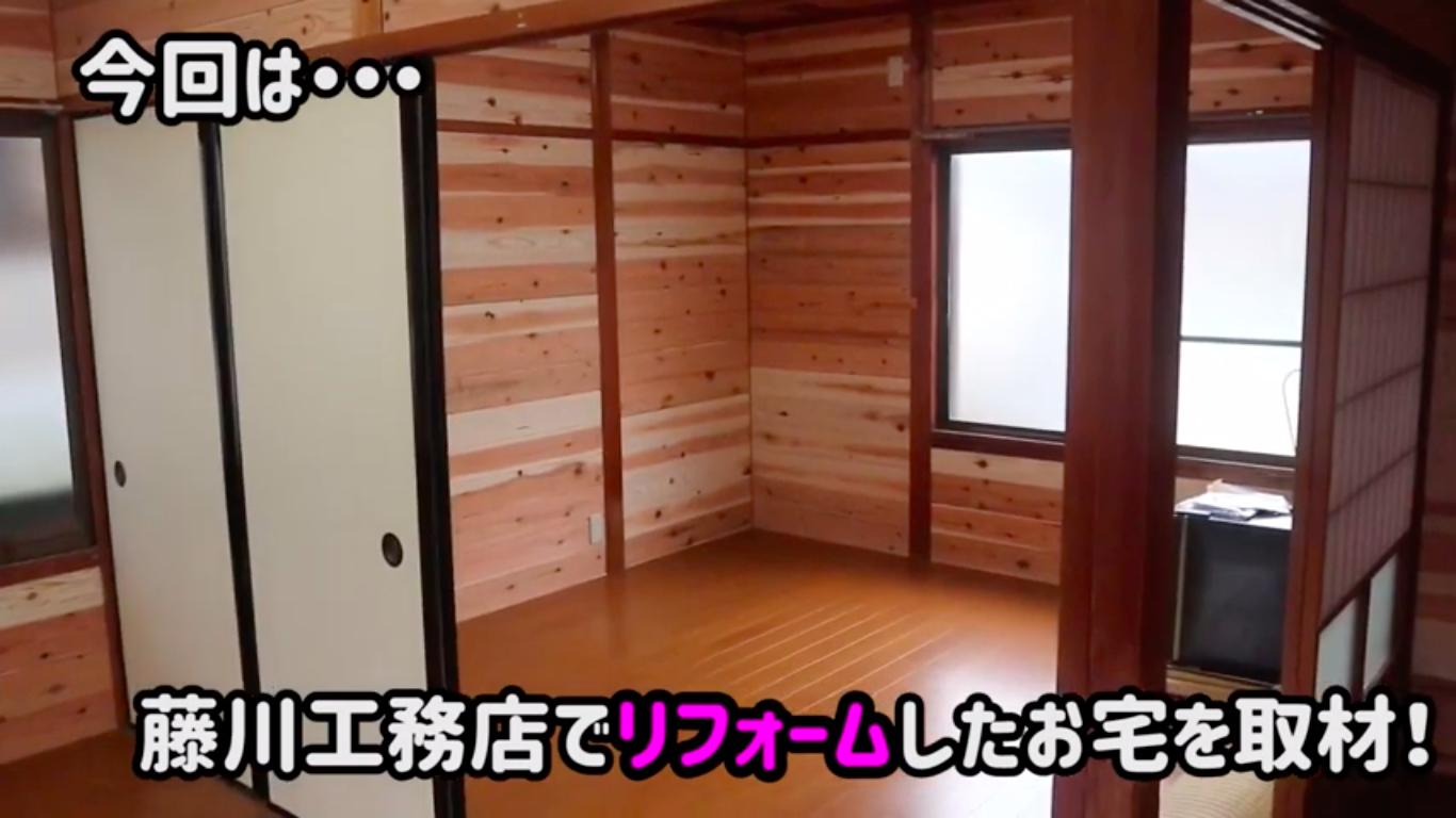 【藤川工務店・リフォーム事例①】バリヤフリーや水回りを中心に、高齢者でも安心できる住宅へ